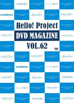 H!P-DVDMag62-cover