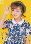 Hagiwara Mai-490589