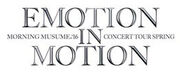 MM16-EMOTIONtourlogo