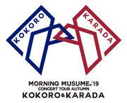 MM19-KOKORO&KARADA-logo
