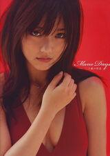 Mano Days ~Hatachi no Hatsukoi~