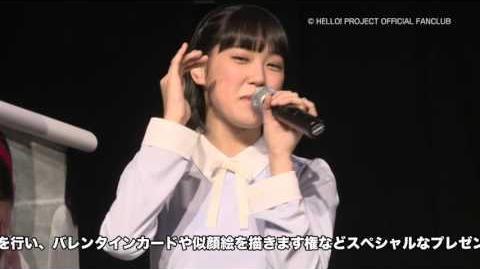 DVD「カントリー・ガールズ 森戸知沙希&小関舞バースデーイベント2016」
