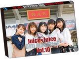 Juice=Juice DVD Magazine Vol.10