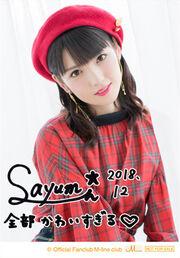 MichishigeSayumi-FCTour2018