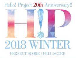H!P2018WINTER-logo