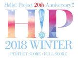 Hello! Project 20th Anniversary!! Hello! Project 2018 WINTER