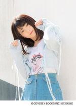 MichishigeSayumi-ItoshinoParisNeko2-bonus01