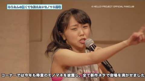 DVD「アンジュルム 中西香菜・室田瑞希・佐々木莉佳子バースデーイベント2016」