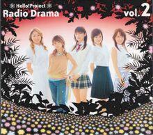 HelloProjectRadioDramaVol2-l