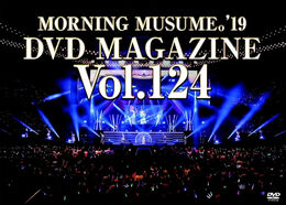 MM19-DVDMag124-cover