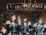 Mugen Climax / Ai wa Maru de Seidenki / Singing ~Ano Koro no You ni~