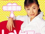 LOVE Namida Iro