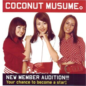 Coconut musume audition 20012002