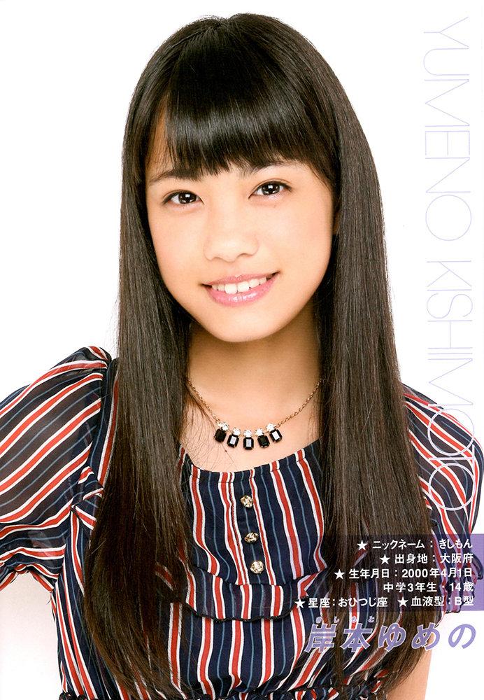 Aika yumeno videos xxx