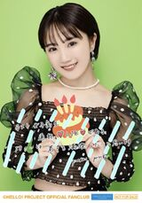 ANGERME Funaki Musubu Birthday Event 2020