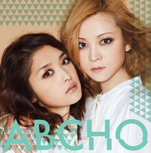 Abcho-Me-wo-Tojite-Gyusshiyo-Limited