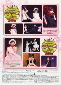 C-ute-Suzuki-Airi-Birthday-Event-2016-DVD-back