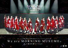 MM17-WeareMM-DVD