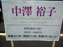 Yuko Nakazawa Birthday Live2011 5
