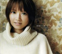 200px-AbeNatsumi Hitoribocchi sleeve