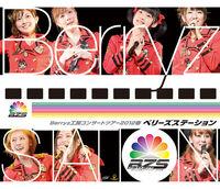 300px-Berryz Kobo - Berryz Station Blu-ray