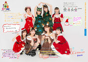 JuiceJuice-Christmas2019-A4photo