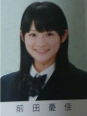 Yuukayearbook2012