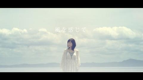 Abe Natsumi - Kaze wo Kanjite (MV)