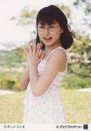 Akiyama Yurika 978