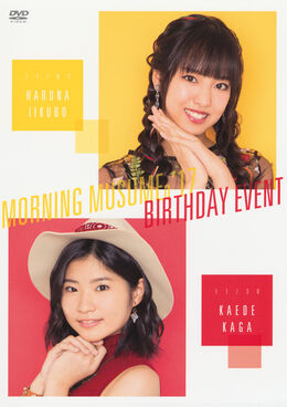 Morning-Musume-'17-Iikubo-Haruna-Kaga-Kaede-Birthday-Event-DVD-front