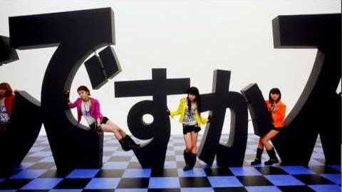 Morning Musume - Maji Desu ka Ska! (MV)