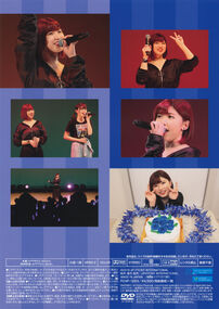 ANGERME-Takeuchi-Akari-Birthday-Event-2017-DVD-back