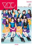 ANGERME-VDCMagazine-Dec2017