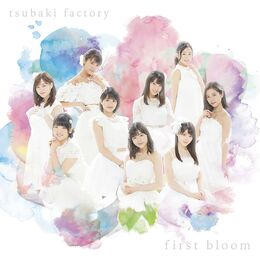 Firstbloom-r