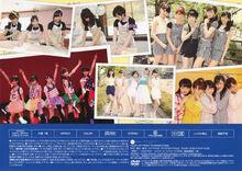 Juice=Juice-1st-Fanclub-Tour-in-Yamanashi-DVD-back