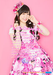 Mizuki21thRoseDress