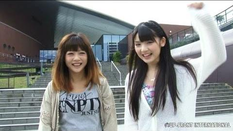 【新垣里沙卒業記念DVD】Morning Days 12 ~新垣里沙&道重さゆみ in 山口~