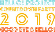 COUNTDOWNPARTY2019-logo