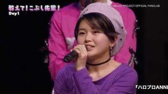 DVD『ハロプロANNEX~こぶしファクトリー×BEYOOOOONDS=Sweet♪~』