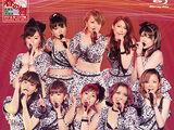 Dream Morning Musume Concert Tour 2011 Haru no Mai ~Sotsugyousei DE Saikessei~