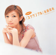 GotoMaki-sv07