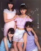 Haga Akane, Makino Maria, Nonaka Miki, Ogata Haruna-558300