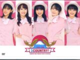 "Country Girls Fanclub Tour in Shizuoka ""Ichi Fuji Ni Taka San Country!"""
