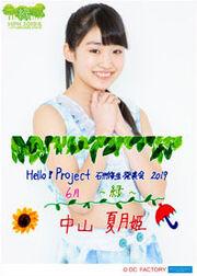 NakayamaNatsume-HappyoukaiJun2019