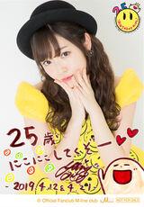 Suzuki Airi Birthday Event 2019 Dai 2kai Airi Mania Kai