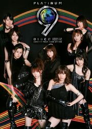 270px-Morning Musume - Platinum 9 Disco Promo
