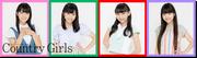 Amachan country girls 7ki version