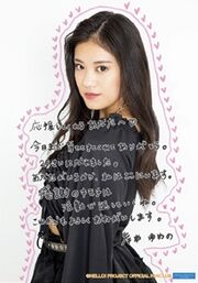 KishimotoYumeno-Birthday2020