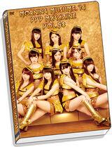 Morning Musume '14 DVD Magazine Vol.58