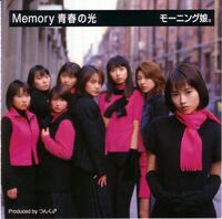 Memory12cmcover